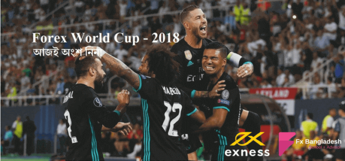 Forex World Cup 2018 Demo Trading Competition By Exness